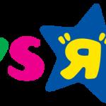 toysrus catalogo navidades 2013