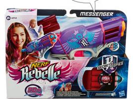 rebelle messenger eroski navidades 2014